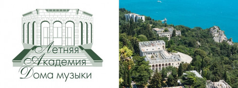 St.Petersburg Music House Summer Academy