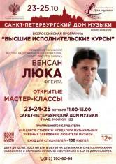 23-25_10_2018_mk_luka_a1_2