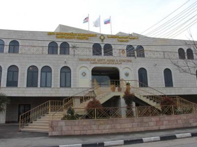 RCNK Palestina